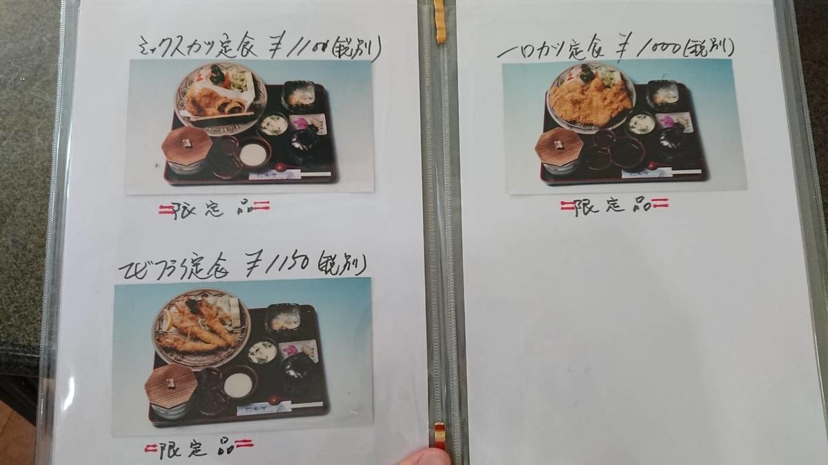 f:id:ken_chan_bike:20200702180943j:plain
