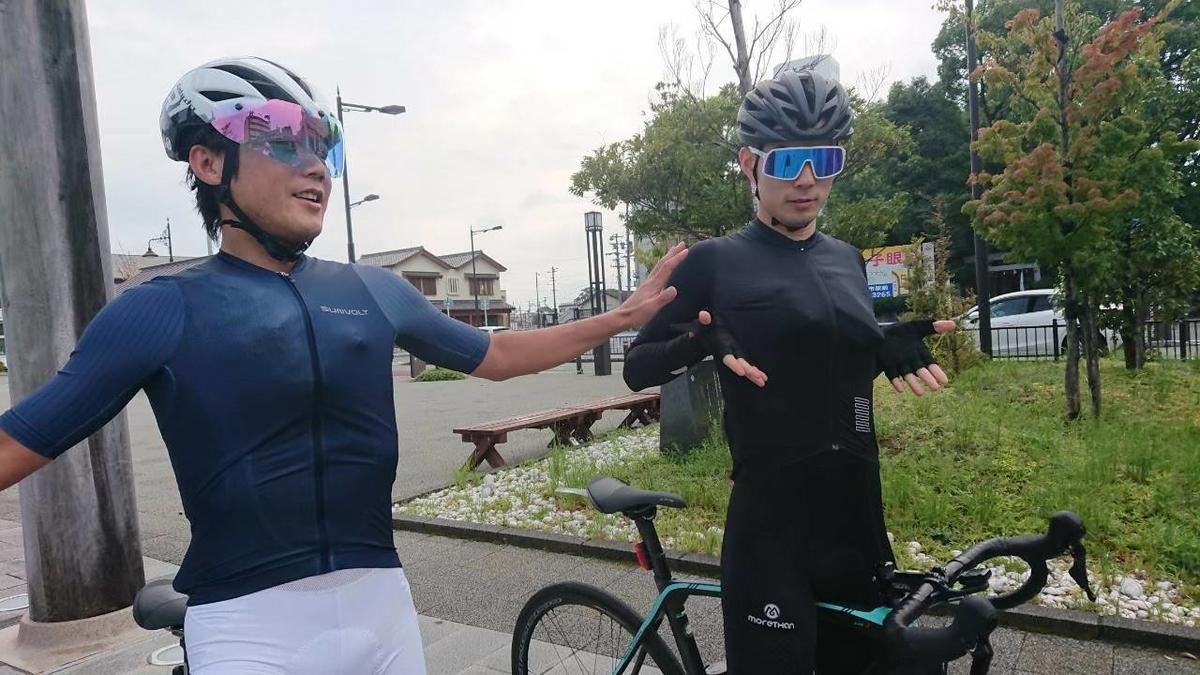 f:id:ken_chan_bike:20200702234344j:plain