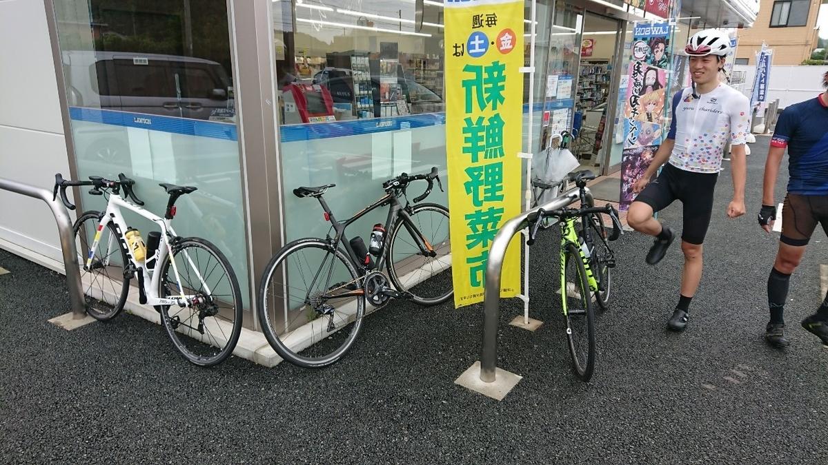 f:id:ken_chan_bike:20200705091034j:plain