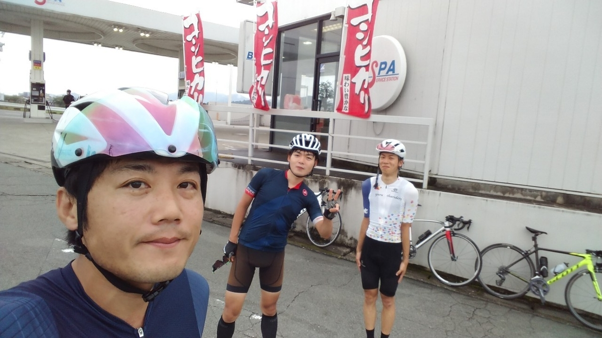 f:id:ken_chan_bike:20200705091055j:plain