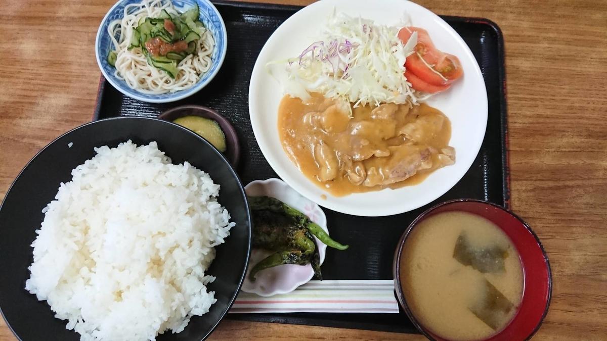 f:id:ken_chan_bike:20200707201504j:plain