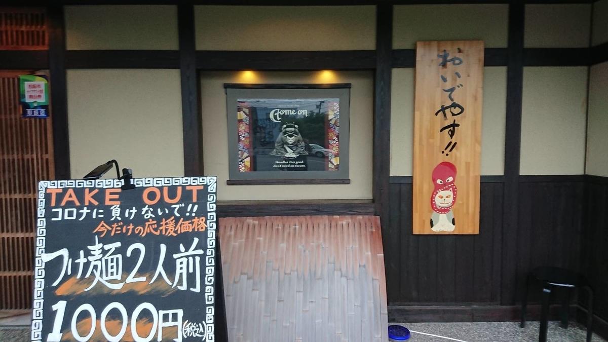 f:id:ken_chan_bike:20200710181345j:plain
