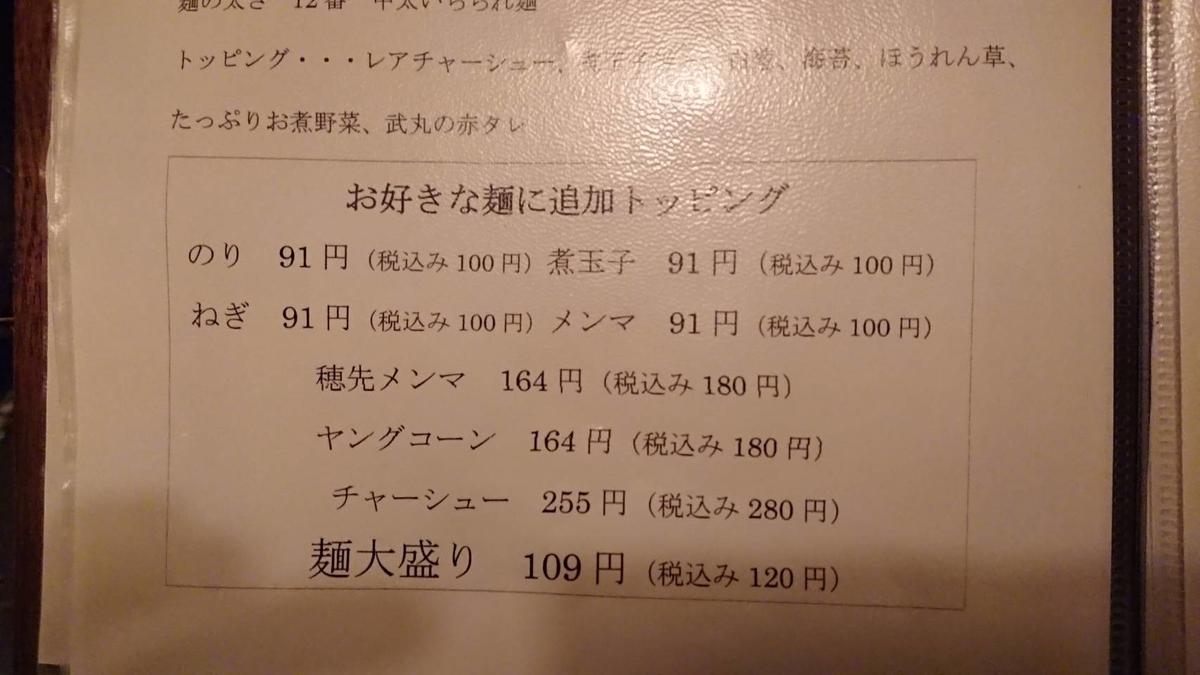 f:id:ken_chan_bike:20200710181355j:plain