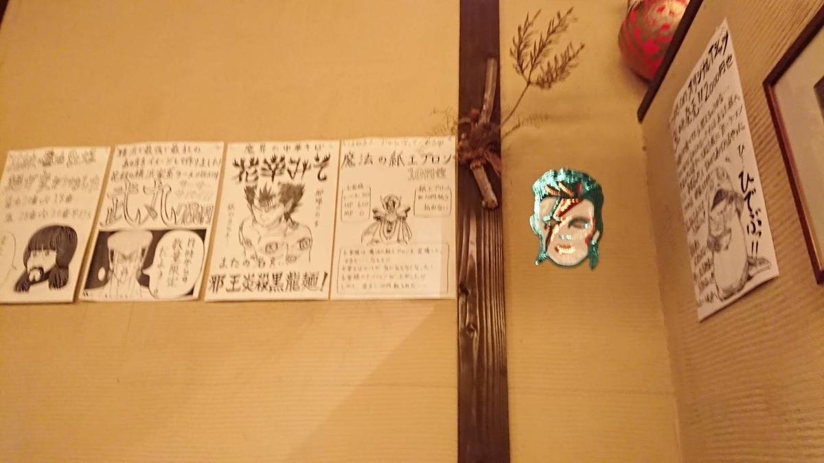 f:id:ken_chan_bike:20200710181419j:plain