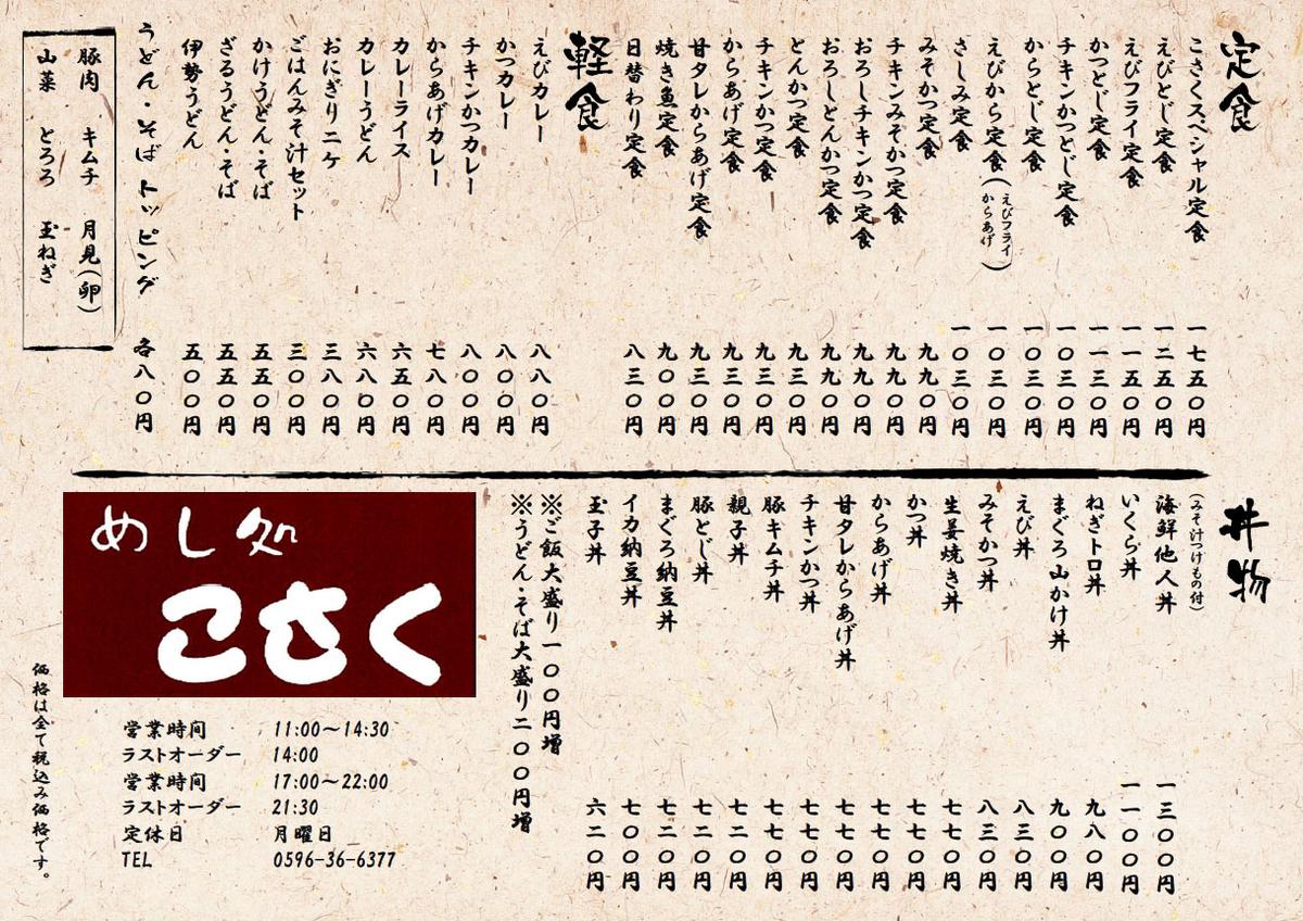 f:id:ken_chan_bike:20200710203937j:plain