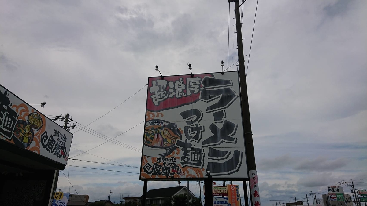 f:id:ken_chan_bike:20200713111933j:plain