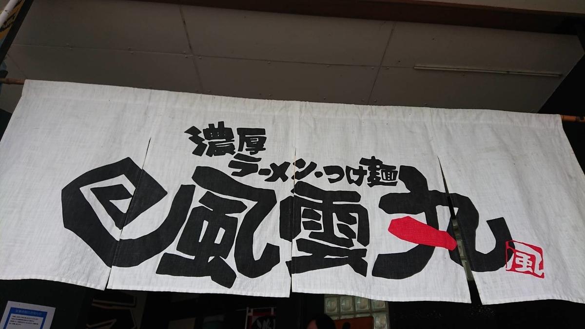f:id:ken_chan_bike:20200713111948j:plain