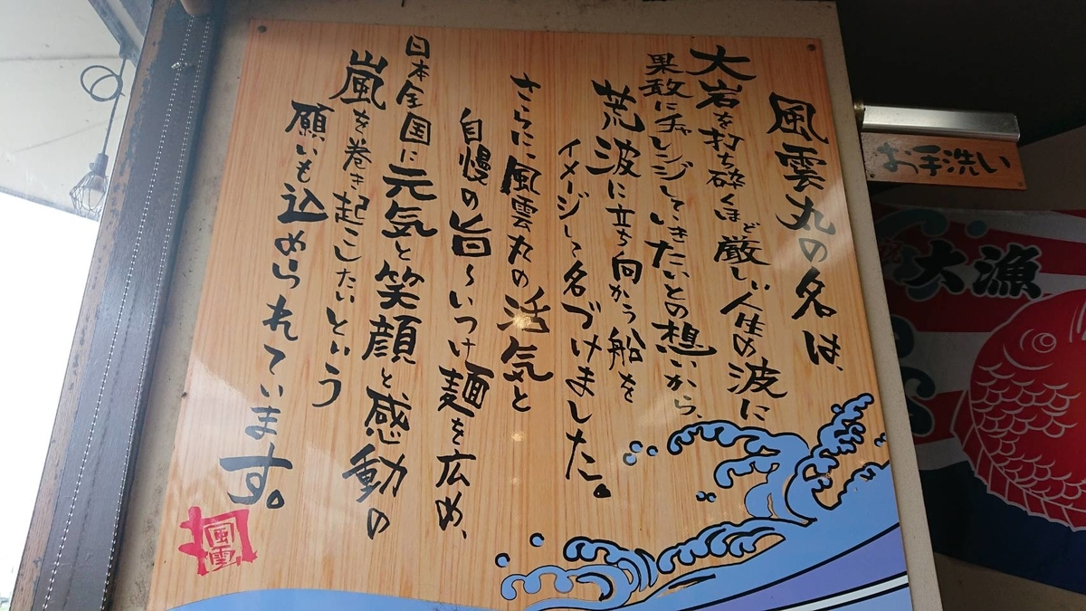 f:id:ken_chan_bike:20200713112035j:plain