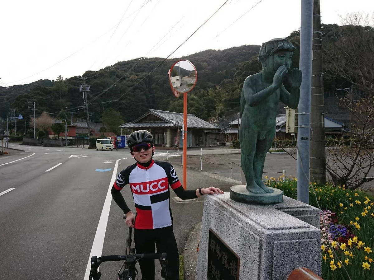f:id:ken_chan_bike:20200714140501j:plain