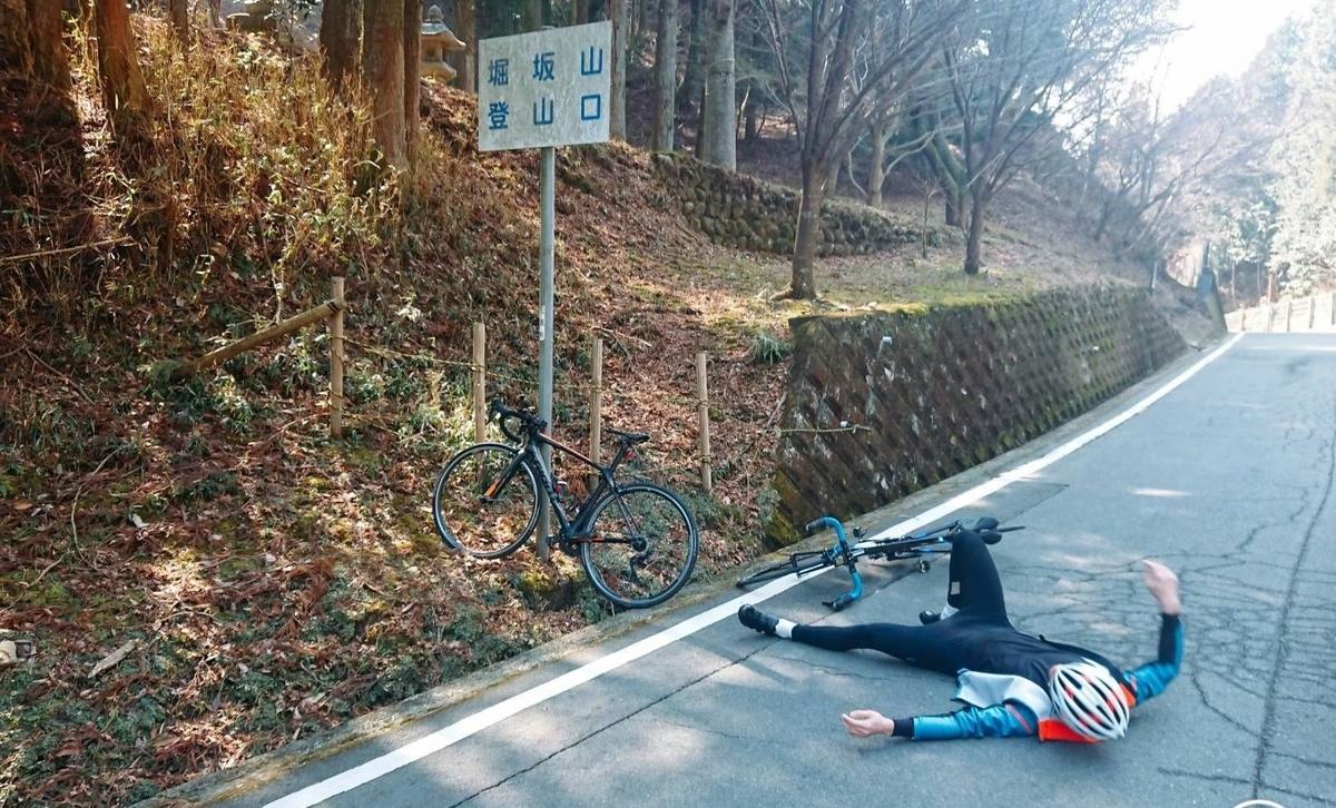 f:id:ken_chan_bike:20200714140635j:plain