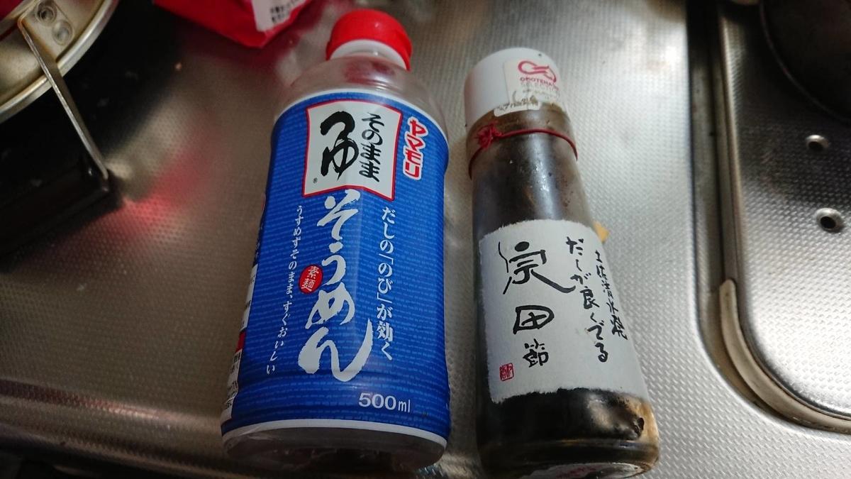 f:id:ken_chan_bike:20200714144727j:plain
