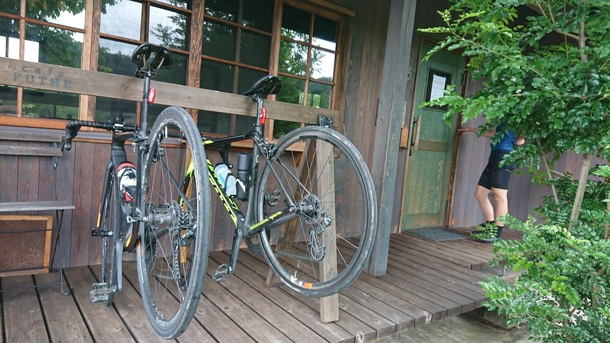 f:id:ken_chan_bike:20200715140008j:plain