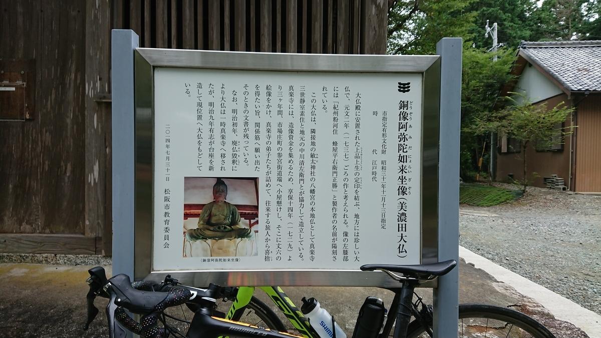 f:id:ken_chan_bike:20200715140335j:plain