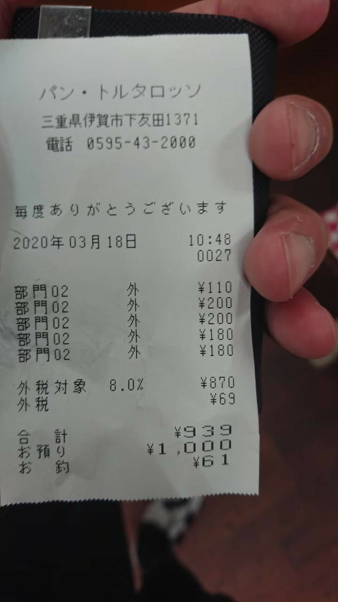 f:id:ken_chan_bike:20200718111917j:plain