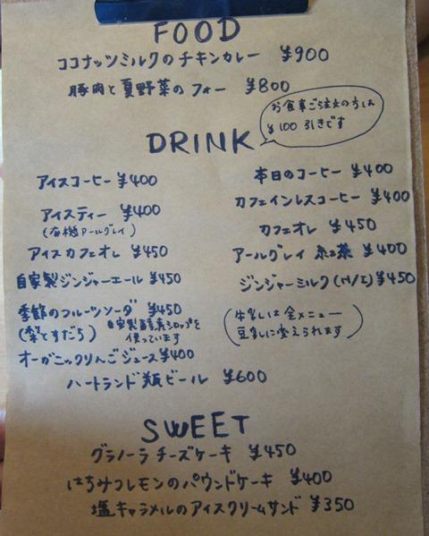 f:id:ken_chan_bike:20200719110208j:plain