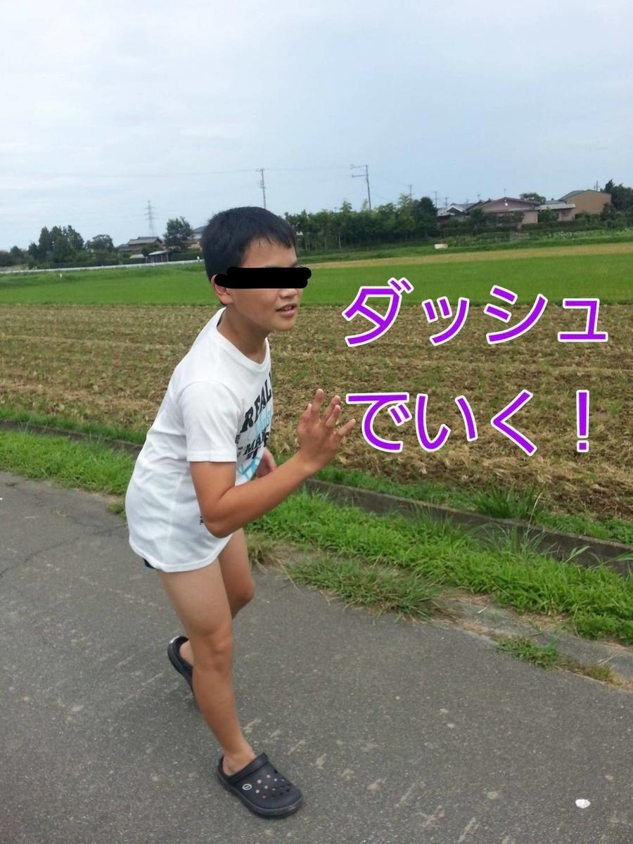f:id:ken_chan_bike:20200719214548j:plain