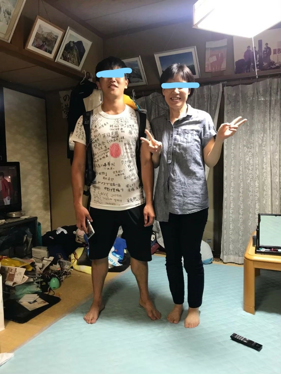 f:id:ken_chan_bike:20200719214553j:plain