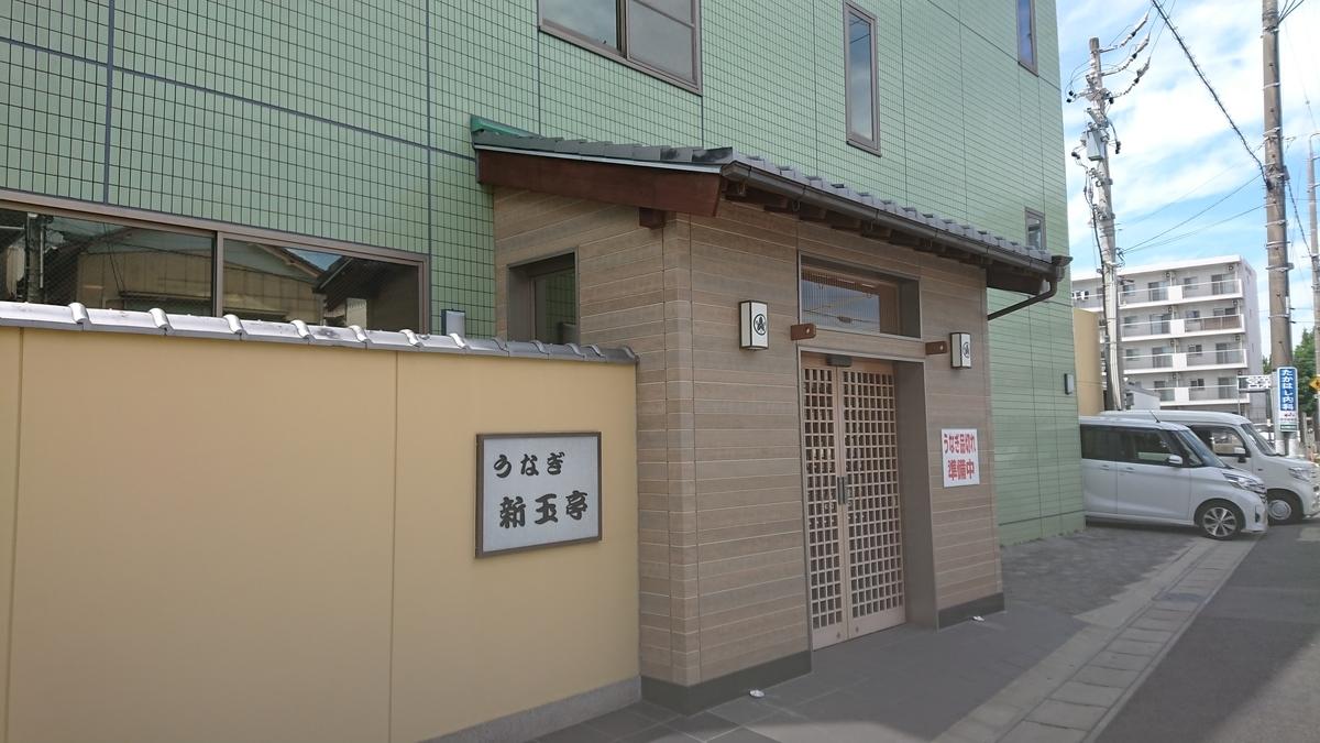 f:id:ken_chan_bike:20200723143309j:plain