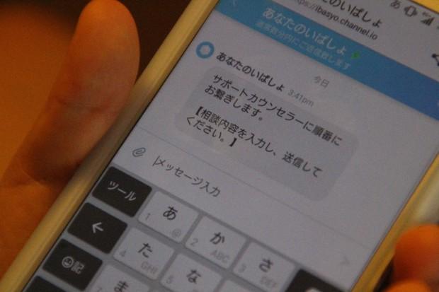 f:id:ken_chan_bike:20200805221736j:plain