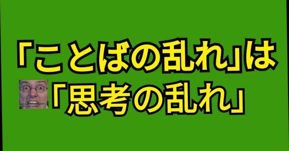 f:id:ken_chan_bike:20200805221929j:plain