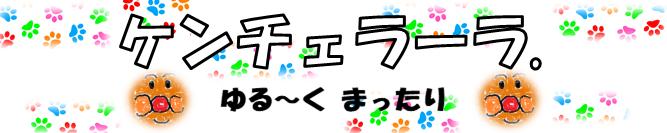 f:id:ken_chan_bike:20200814172055p:plain