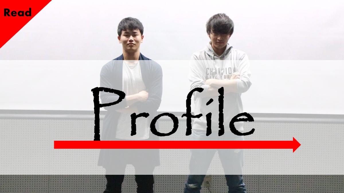 f:id:ken_chan_bike:20200815080705p:plain