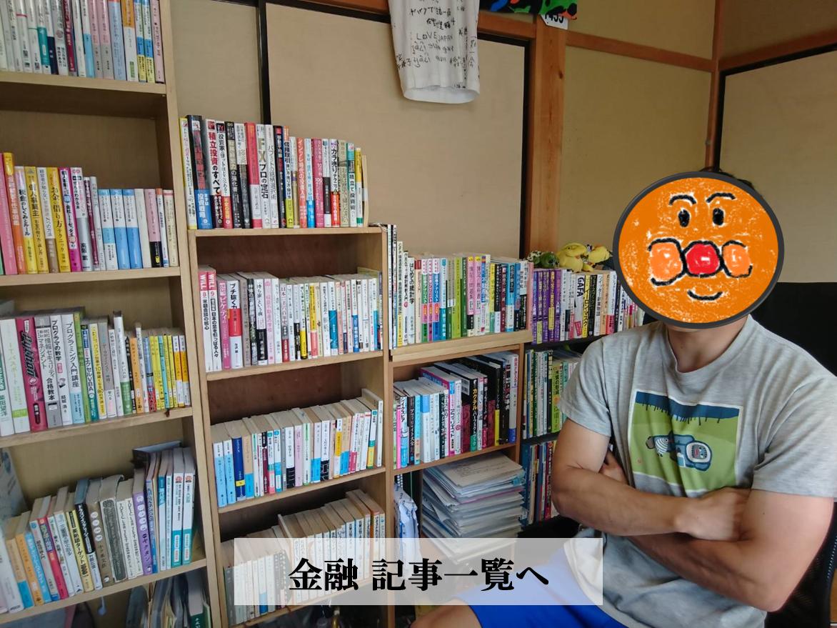f:id:ken_chan_bike:20200817175050p:plain