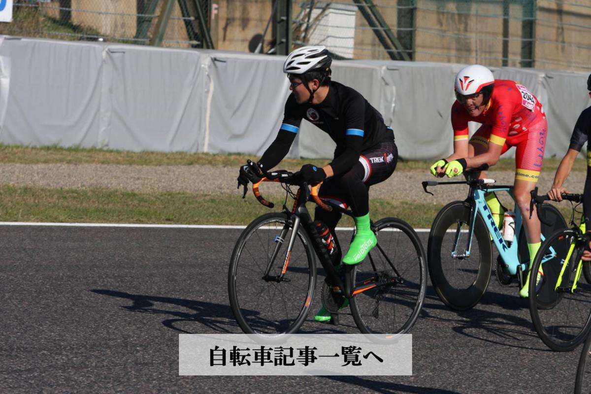 f:id:ken_chan_bike:20200817175054p:plain