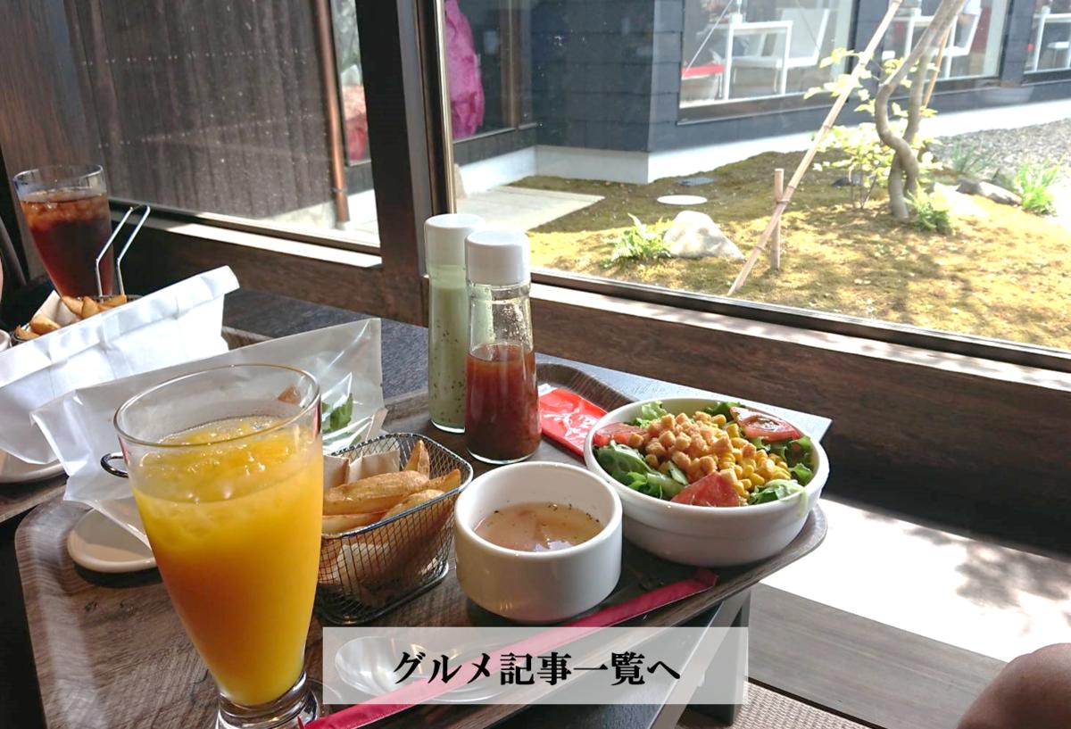 f:id:ken_chan_bike:20200817175056p:plain