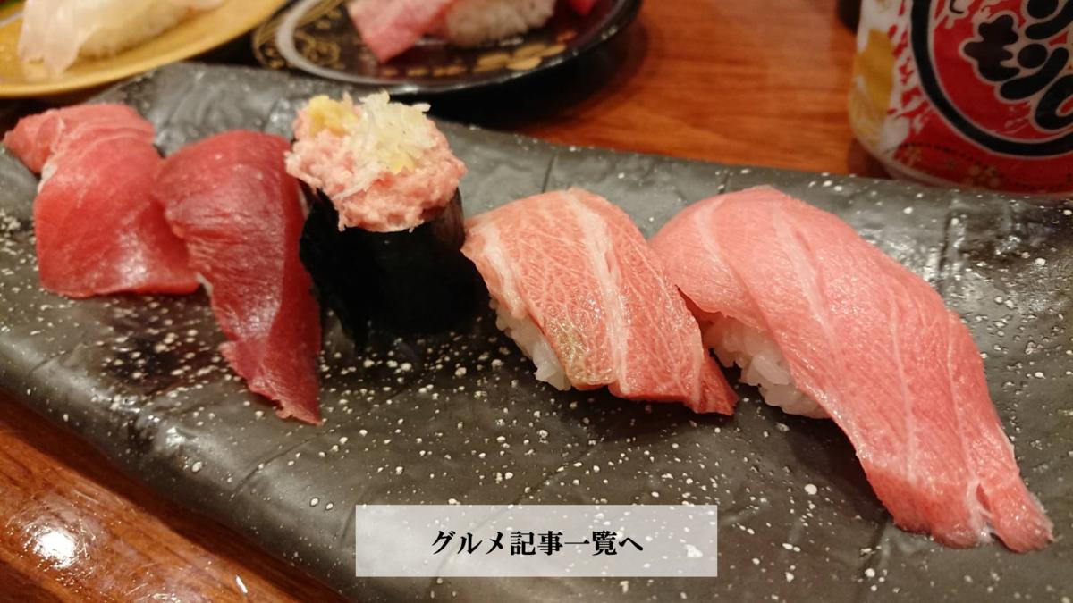 f:id:ken_chan_bike:20200817175326p:plain