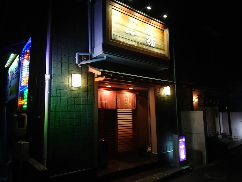 f:id:ken_chan_bike:20200819085750j:plain