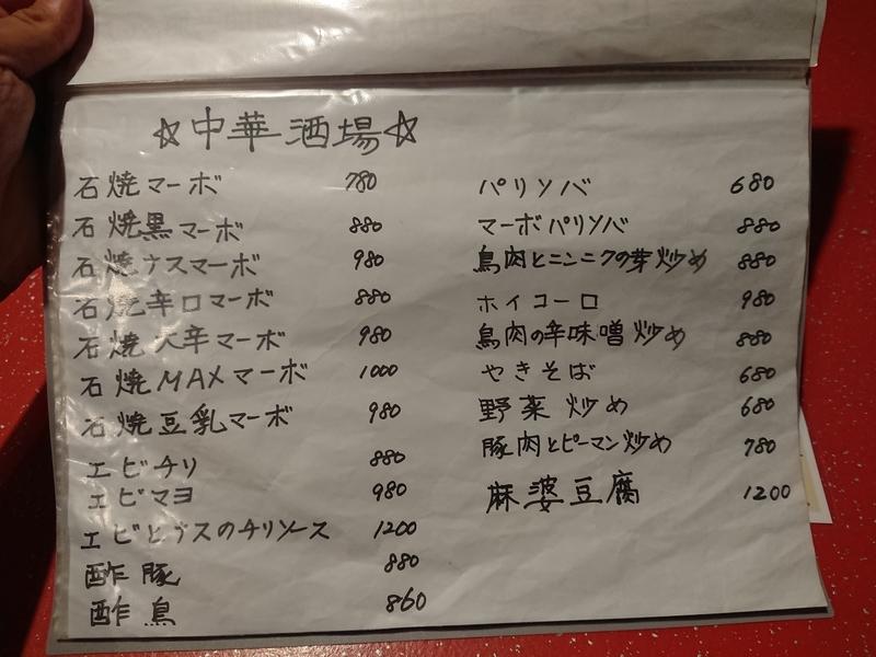 f:id:ken_chan_bike:20200821155057j:plain