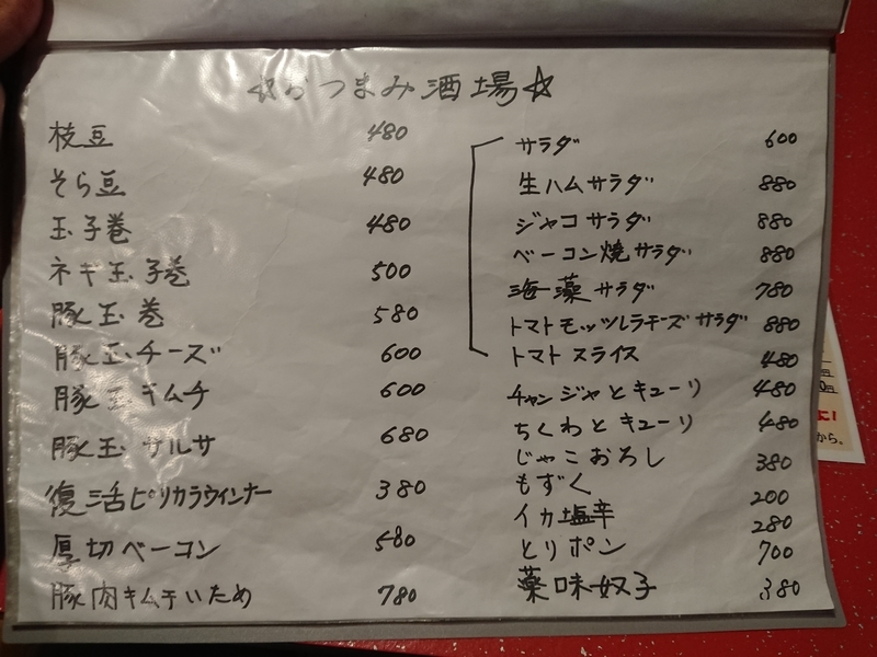 f:id:ken_chan_bike:20200821155133j:plain