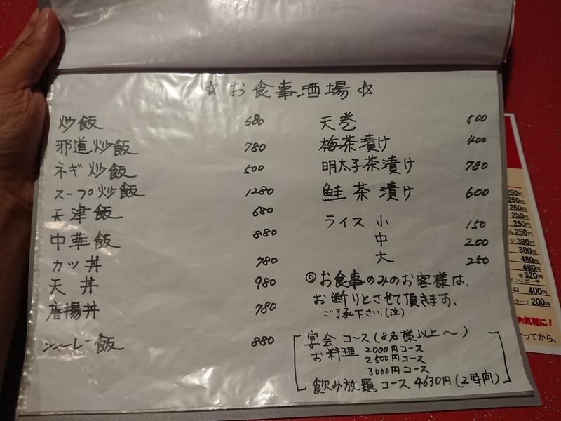 f:id:ken_chan_bike:20200821155150j:plain
