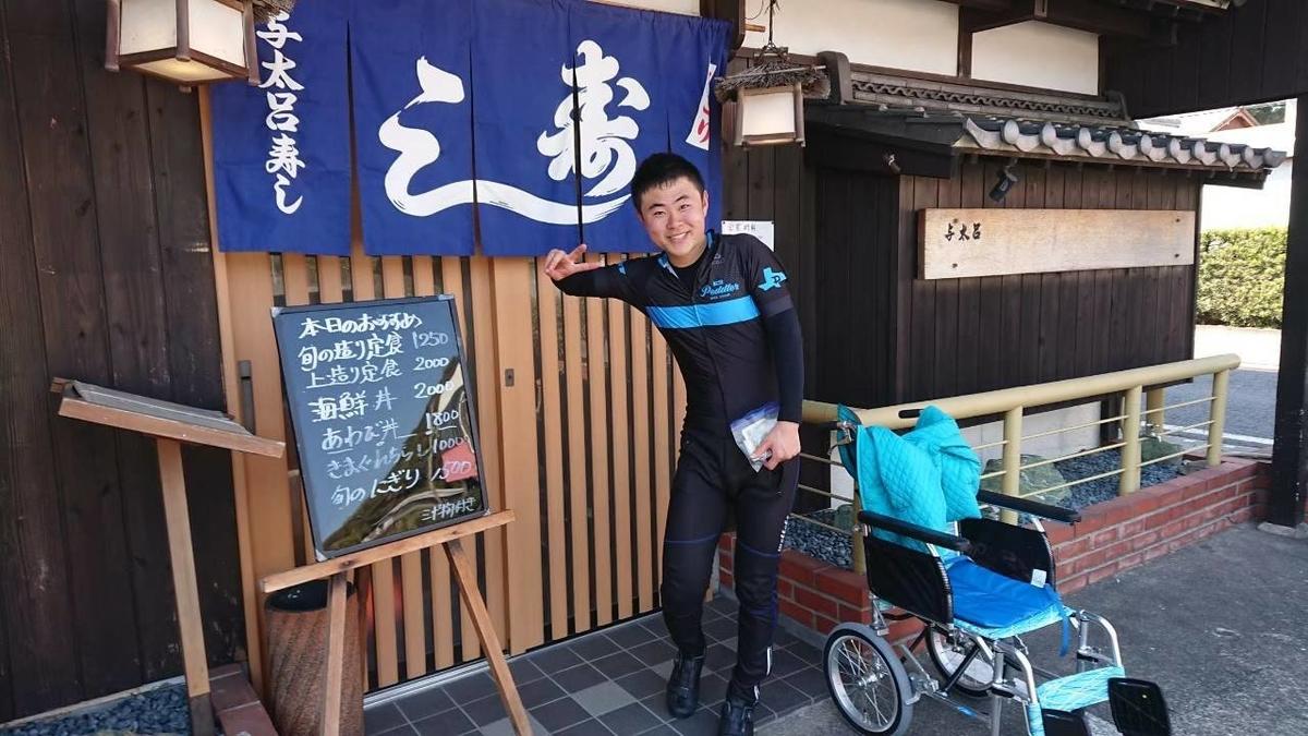 f:id:ken_chan_bike:20200823125816j:plain