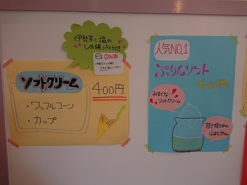 f:id:ken_chan_bike:20200824074622j:plain