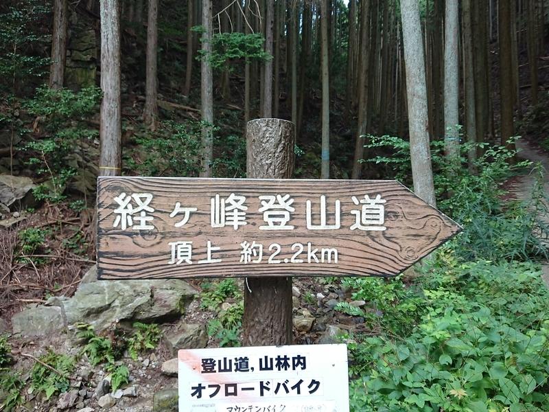 f:id:ken_chan_bike:20200824211311j:plain