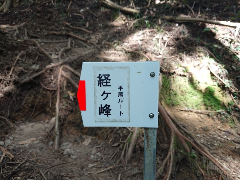 f:id:ken_chan_bike:20200824211343j:plain