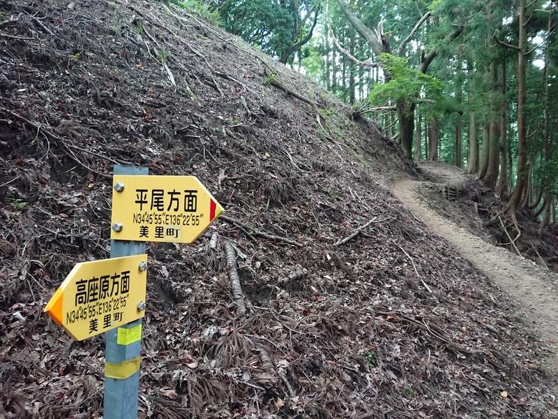 f:id:ken_chan_bike:20200824211553j:plain