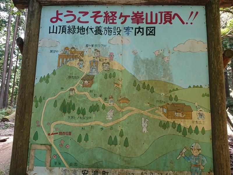 f:id:ken_chan_bike:20200824211815j:plain