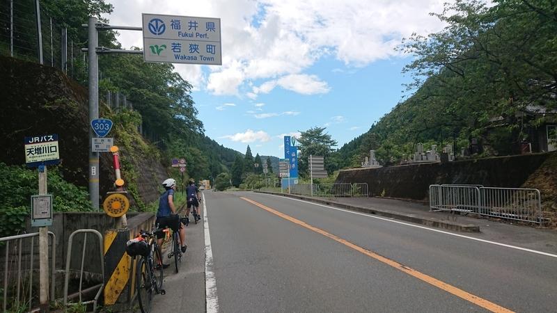 f:id:ken_chan_bike:20200829090854j:plain