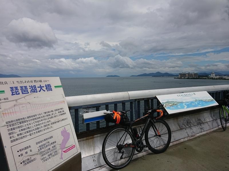 f:id:ken_chan_bike:20200829091251j:plain