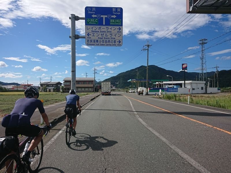 f:id:ken_chan_bike:20200829091405j:plain