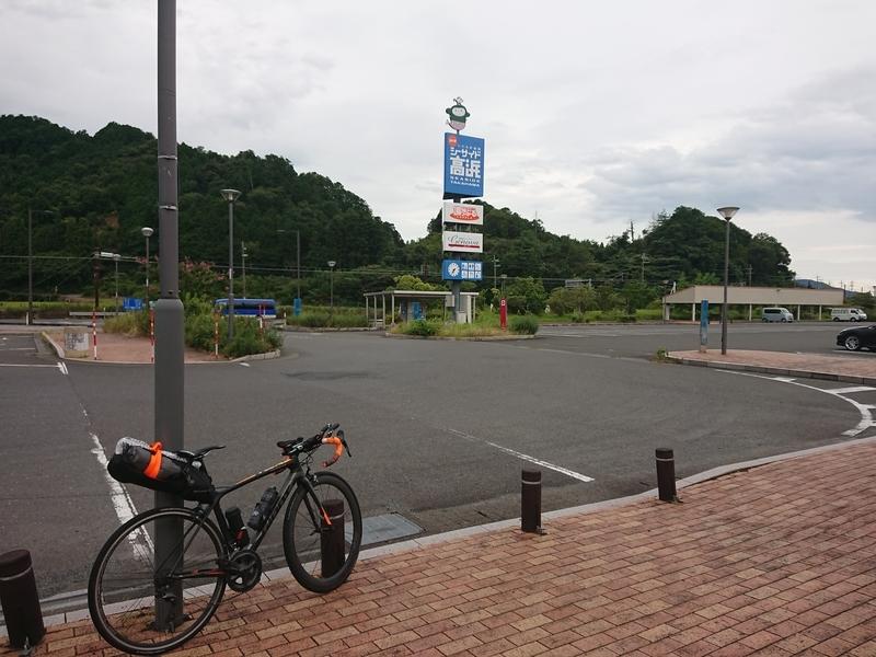 f:id:ken_chan_bike:20200829091712j:plain