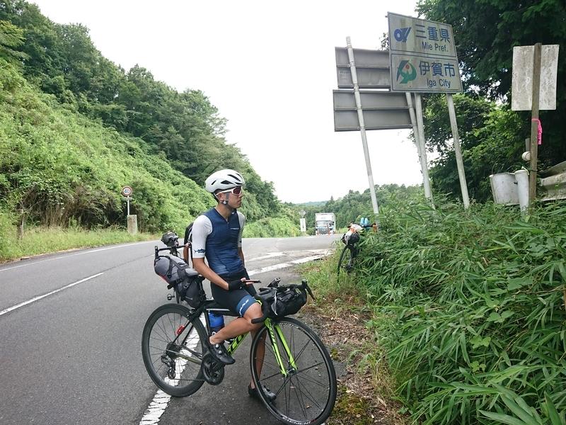 f:id:ken_chan_bike:20200829091827j:plain