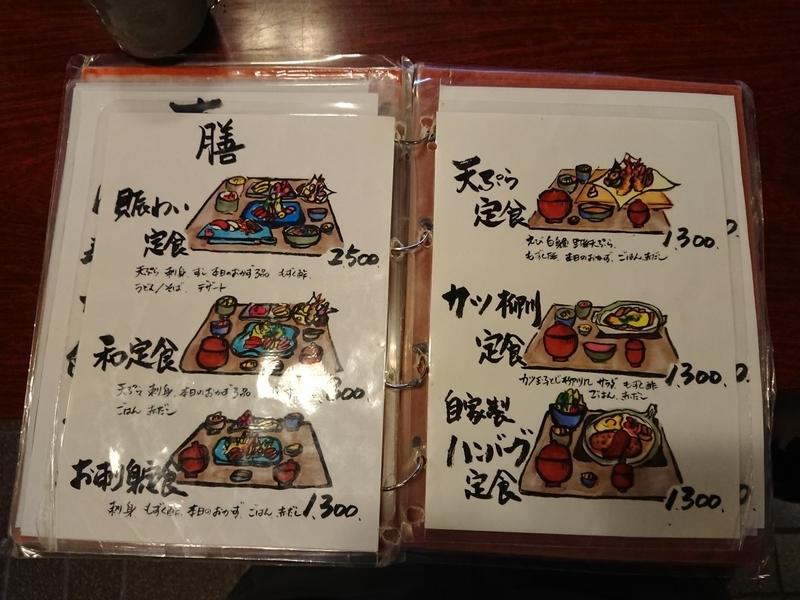 f:id:ken_chan_bike:20200830154134j:plain