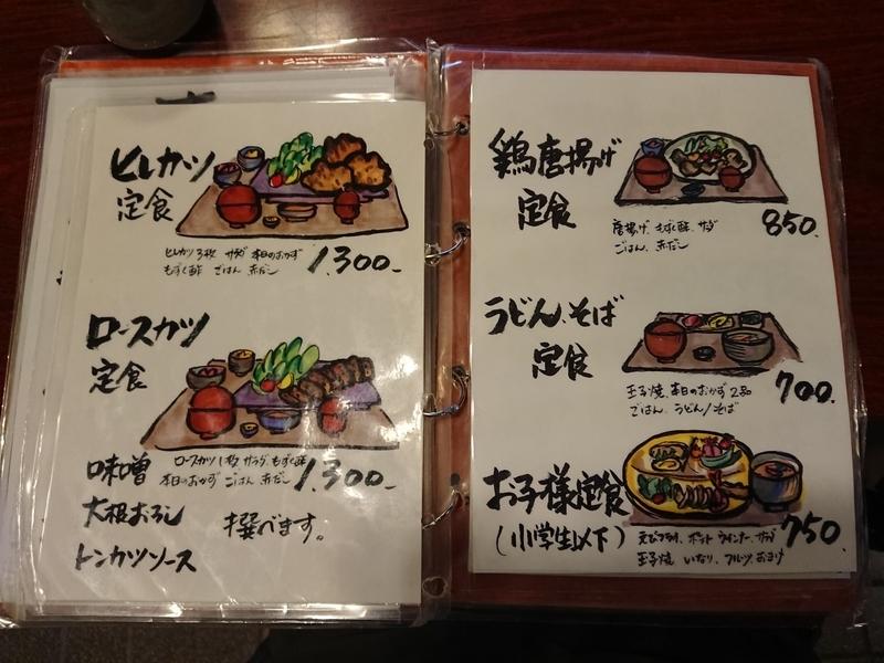 f:id:ken_chan_bike:20200830154141j:plain