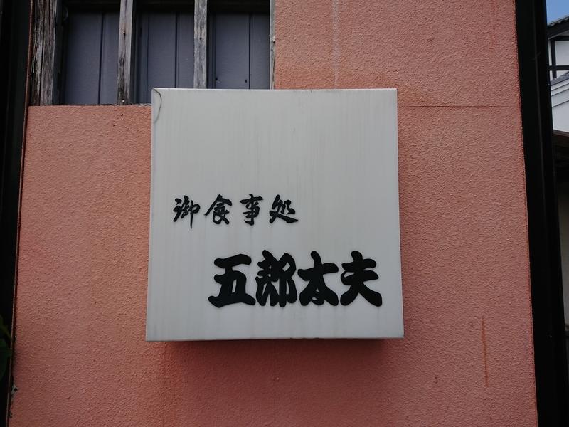 f:id:ken_chan_bike:20200830154300j:plain
