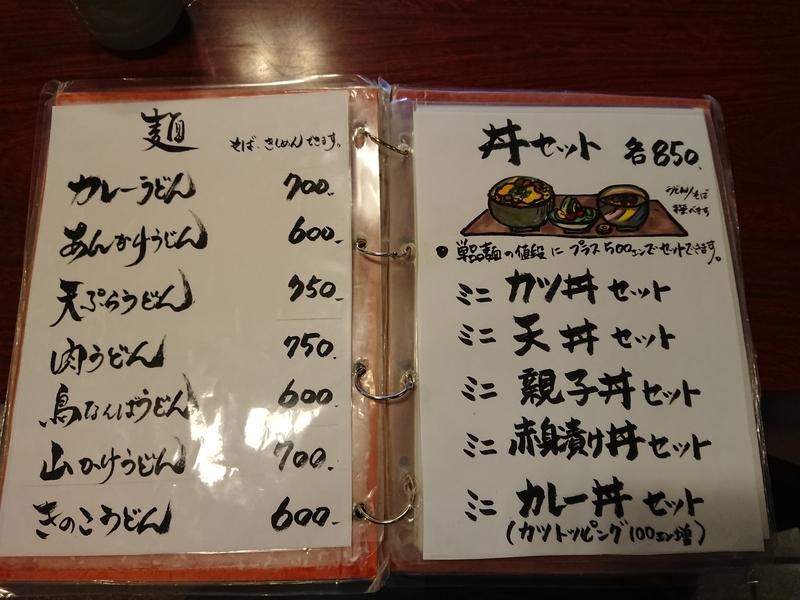 f:id:ken_chan_bike:20200830154400j:plain