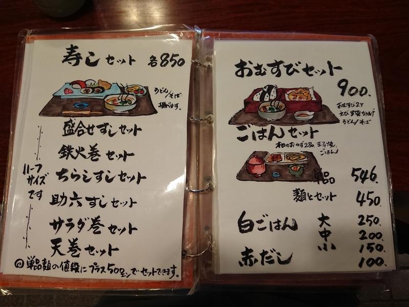 f:id:ken_chan_bike:20200830154418j:plain